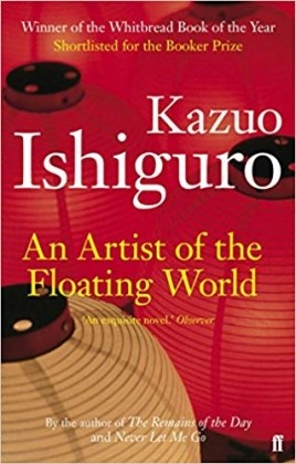 Book Club: An Artist of the Floating World, by Kazuo Ishiguro