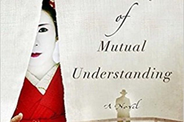 Recommended Reading - A Dictionary of Mutual Understanding: A Novel by Jackie Copleton