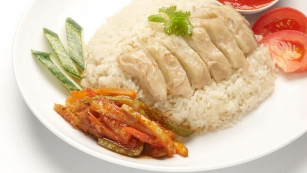 Regional Recipe - Chicken Rice