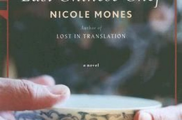 Recommended Reading - The Last Chinese Chef: A Novel by Nicole Mones