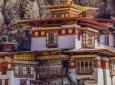 Beauty of Bhutan